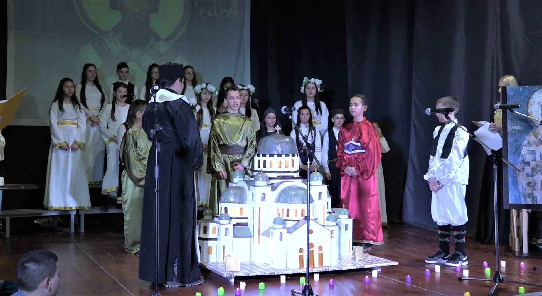 Svetosavska akademija Bela Crkva