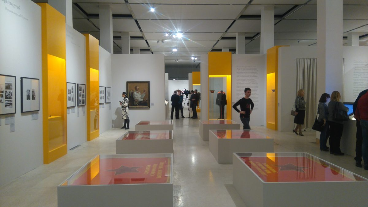 Muzej u Beloj Crkvi na izložbi u Moskvi